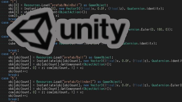 [UNITY]超初心者向け_画面遷移を行う。